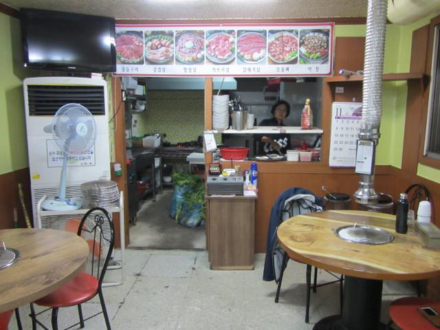 korea-southern-9664