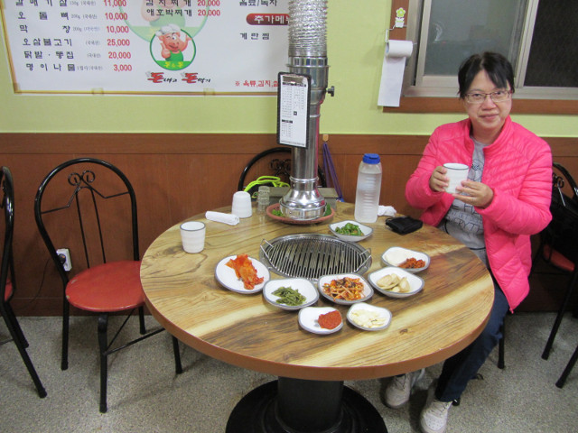 korea-southern-9666