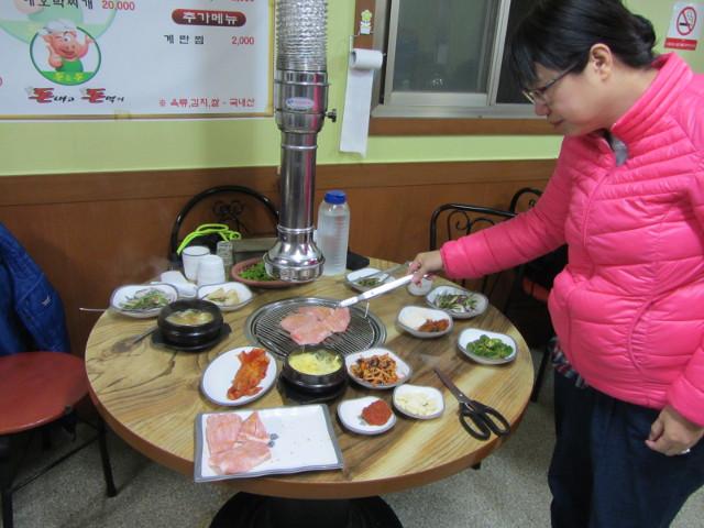 korea-southern-9668