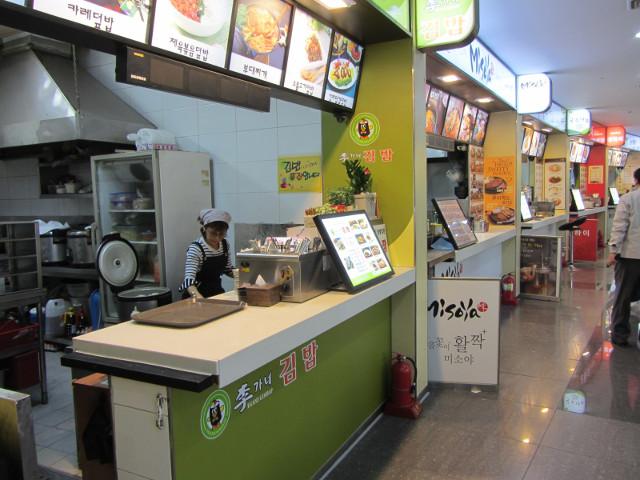 korea-southern-9680