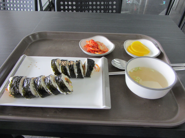 korea-southern-9681