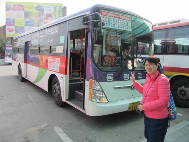 korea-southern-9693