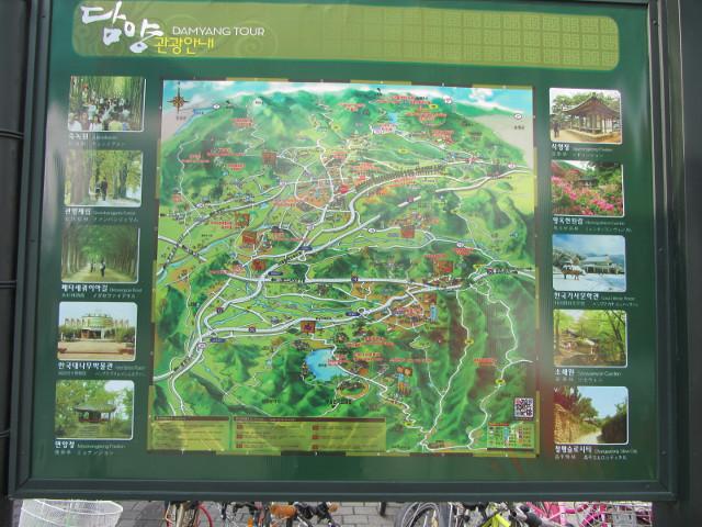 korea-southern-9694
