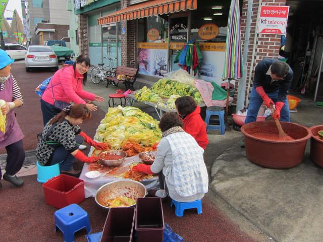 korea-southern-9698