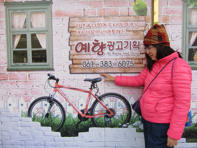 korea-southern-9702