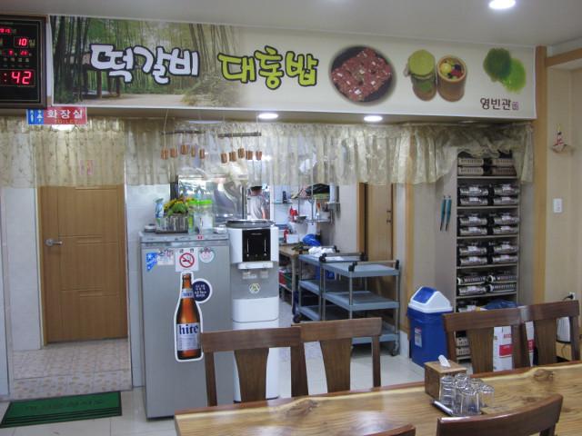 korea-southern-9885