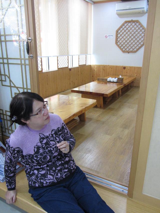 korea-southern-9899