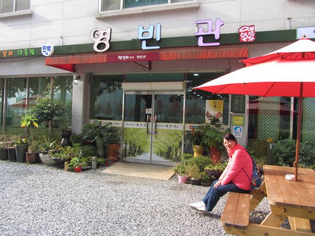 korea-southern-9901