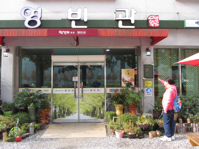 korea-southern-9902