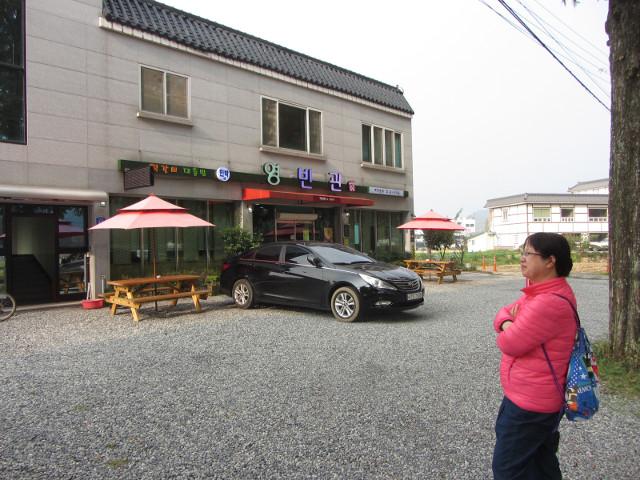korea-southern-9909