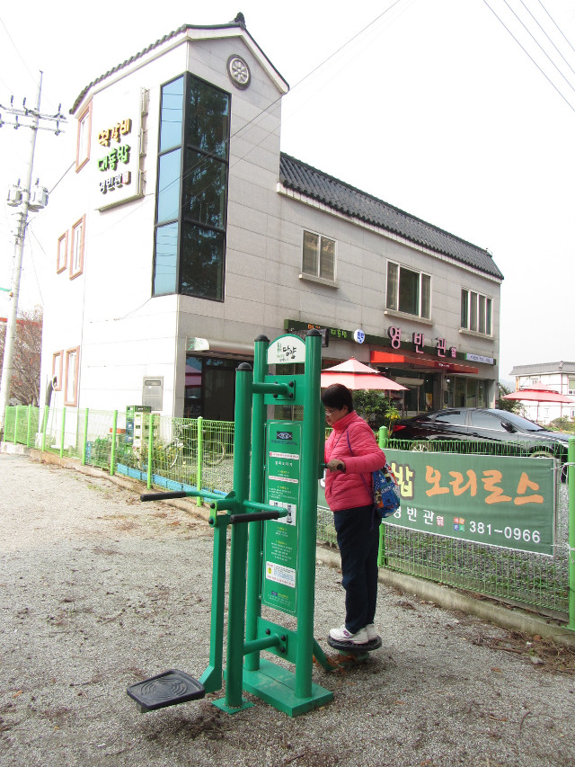 korea-southern-9910