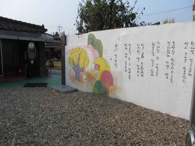 korea-southern-9945