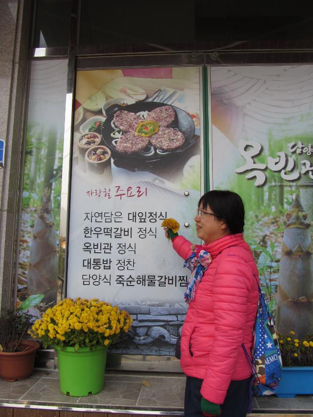 korea-southern-9949