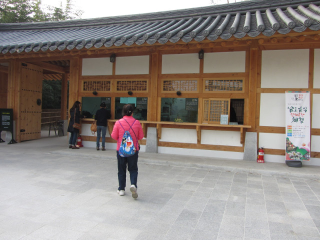 korea-southern-9967