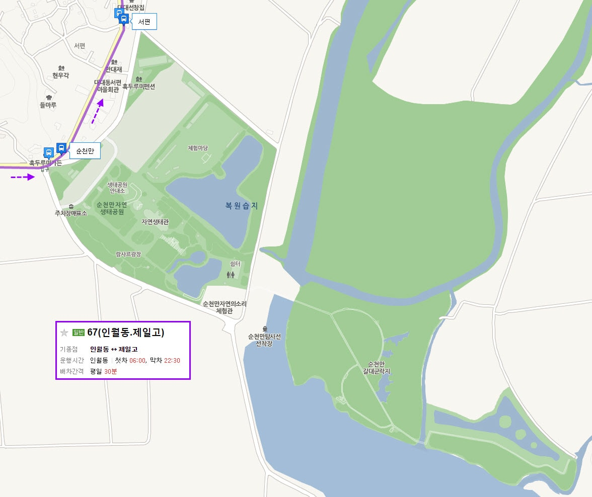 suncheonbay-back-to-hotel-bus-no-67-routes-02