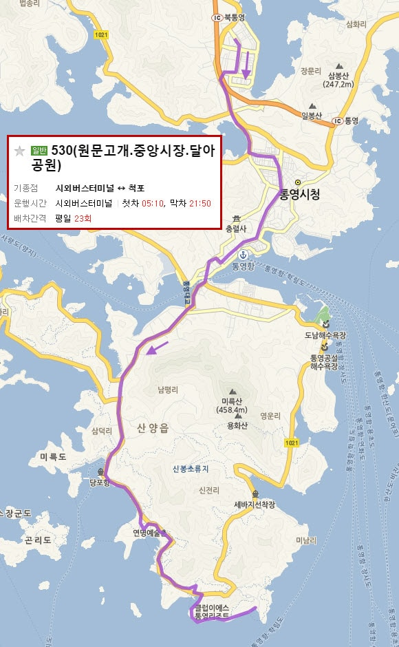 tongyeong-bus-530-route-01