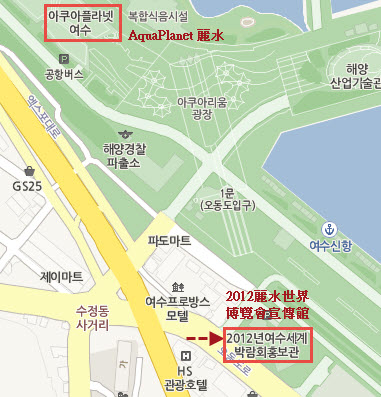 wxpo-2012-yeosu-korea-hall-location-map