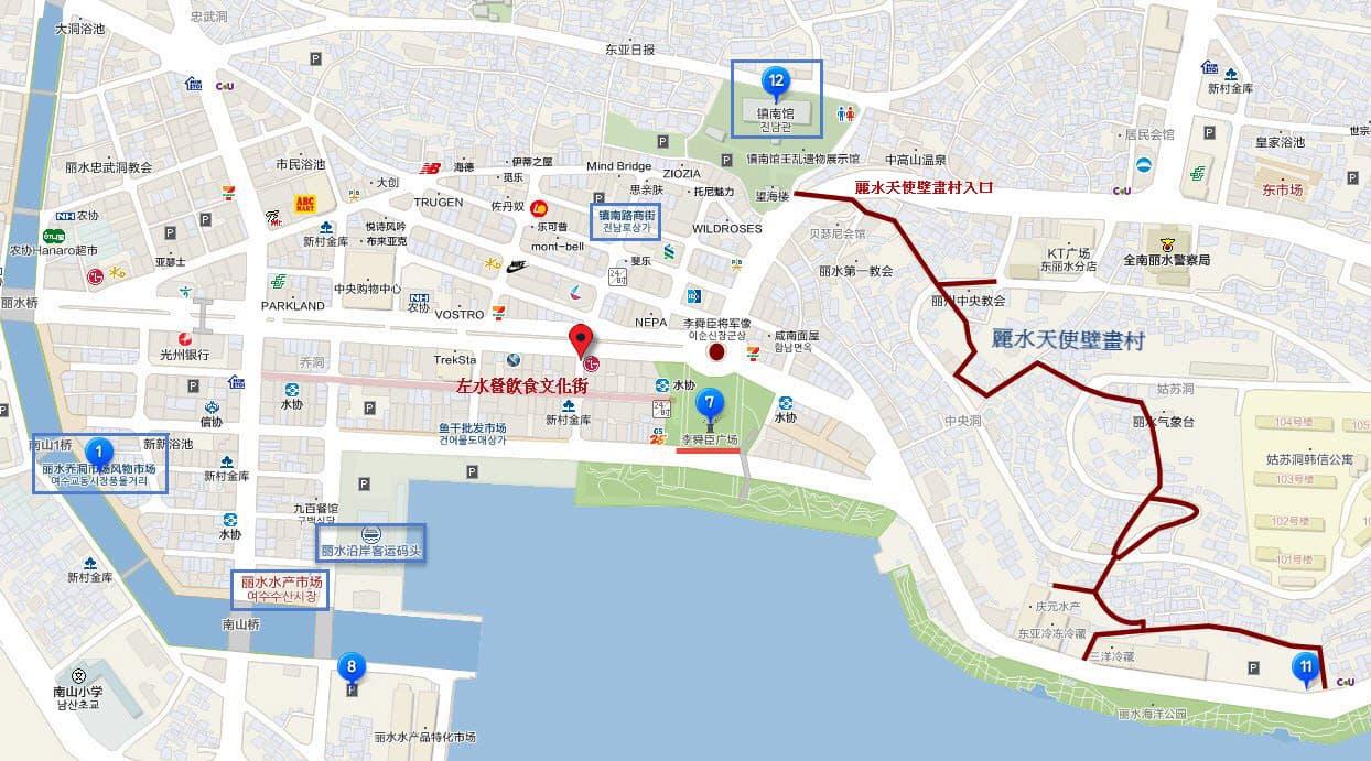 麗水鎭南館及天使壁畫村一帶遊覽地圖