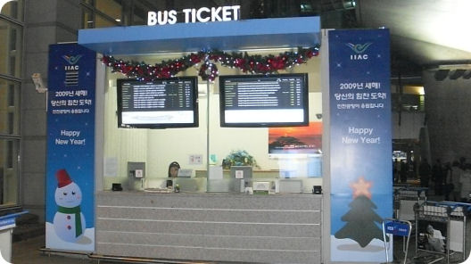 airport-bus-ticket-banner