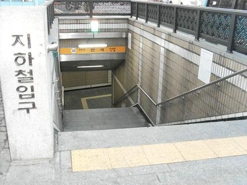area-1-04