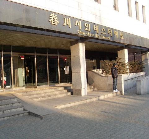 chuncheon-hotel-05