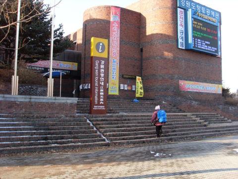 chuncheon-hotel-08