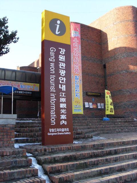 chuncheon-hotel-09
