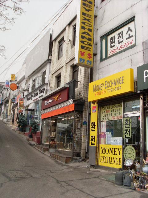 exchange-itaewon-1