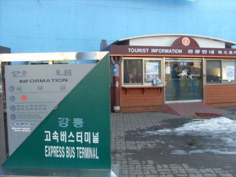 gangneung-bus-terminal-06