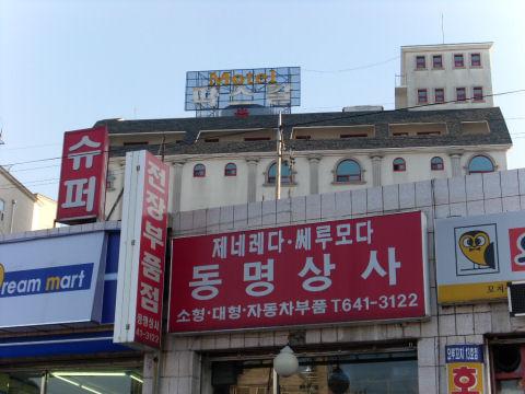gangneung-hotel-info-06