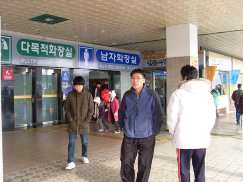 gangneung-seoul-bus-05