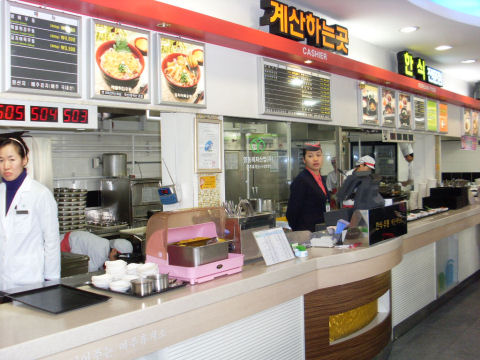gangneung-seoul-bus-06
