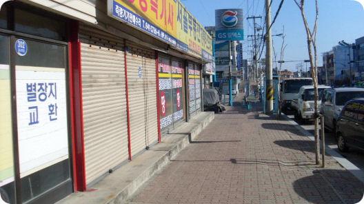 gangneung-street-banner
