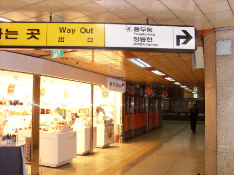 jegidong-cheong-gye-cheon-01