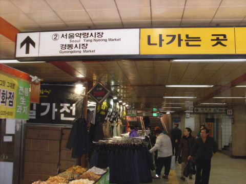 jegidong-kyungdong-market-02