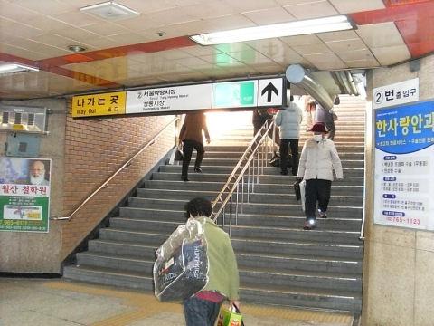 jegidong-kyungdong-market-03