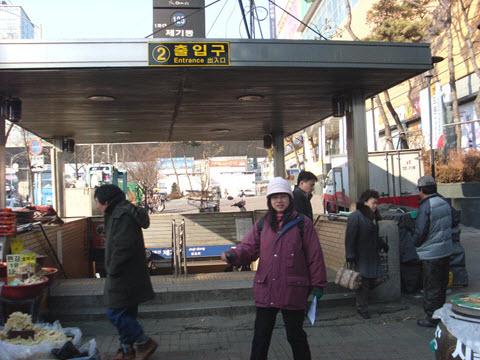 jegidong-kyungdong-market-04