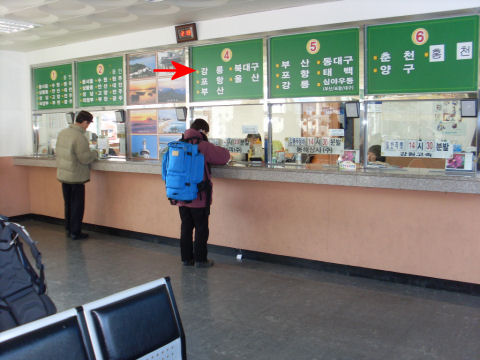 sokcho-bus-terminal-ticket-counter