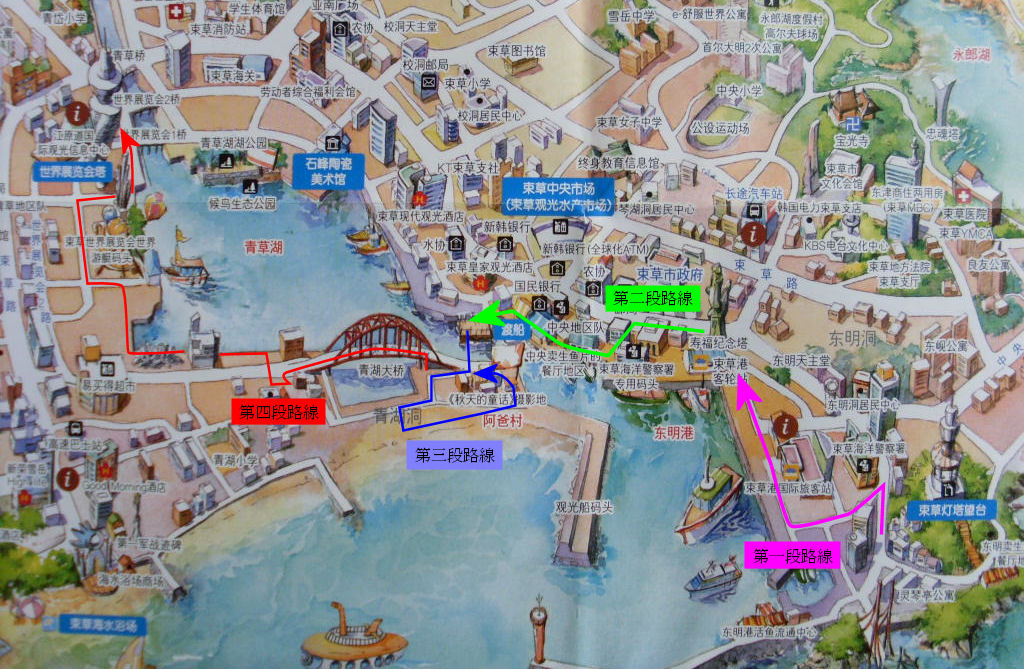 sokcho-city-walk-map-1