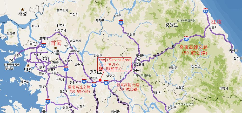 yeongdong-expressway-gangneung-seoul