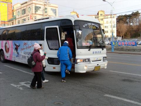 yongpyeong-bus-03