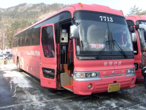 yongpyeong-bus-07