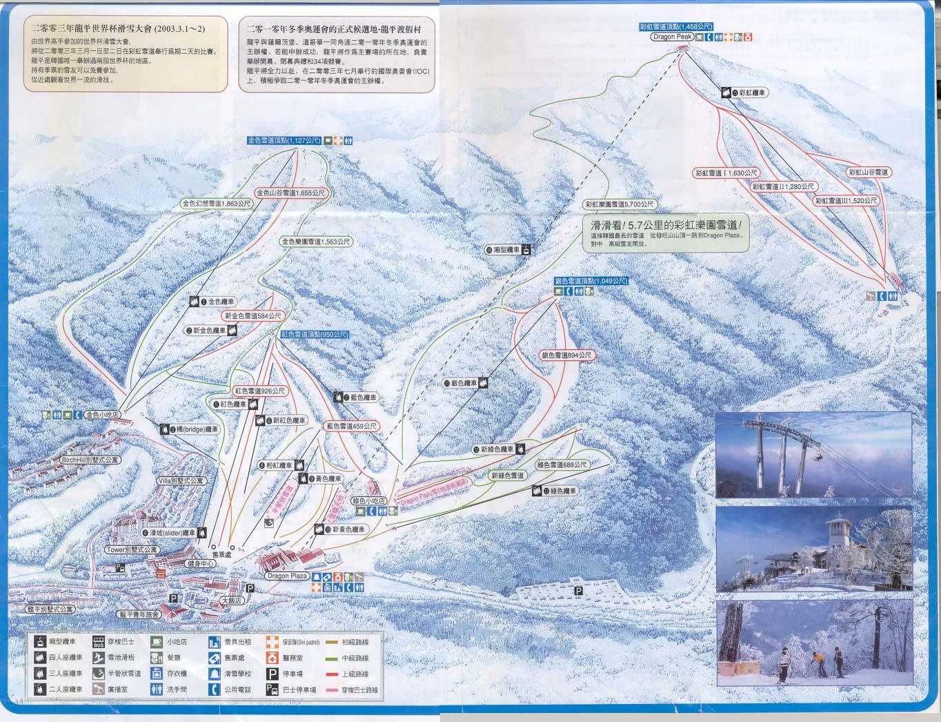 yongpyeong-map-2