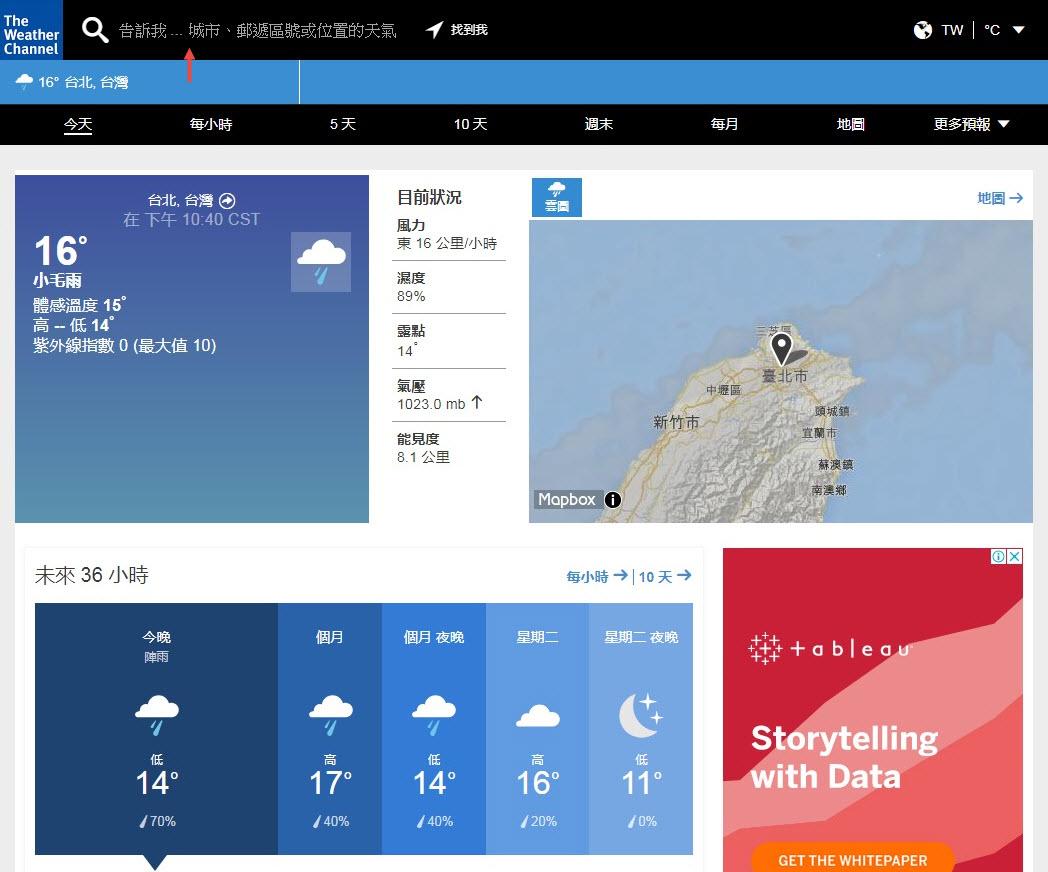 泰國天氣預報網站 weather.com