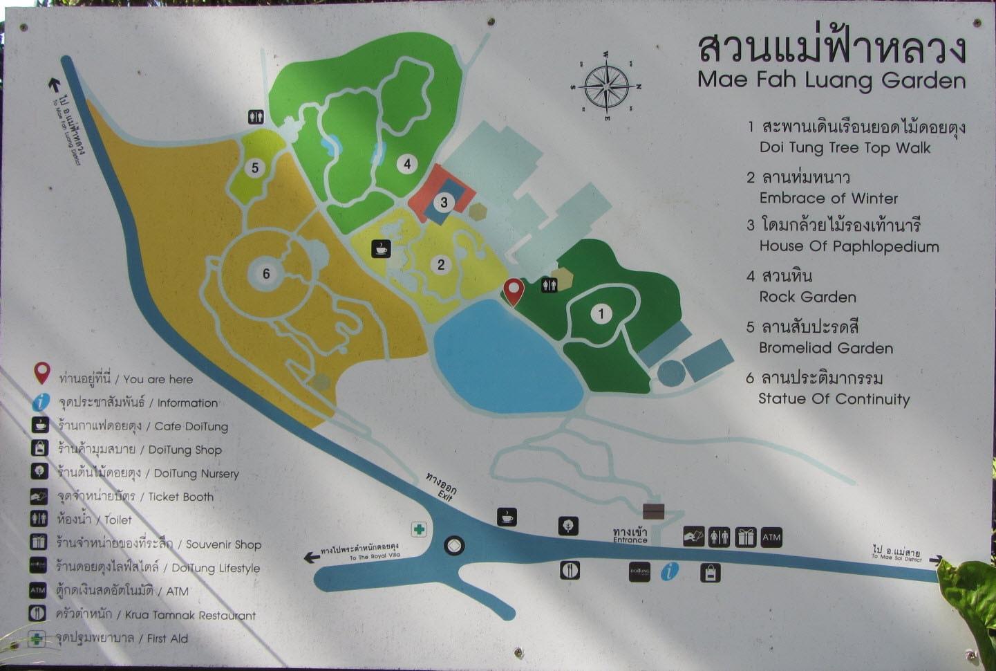 董山 皇太后御花園 地圖