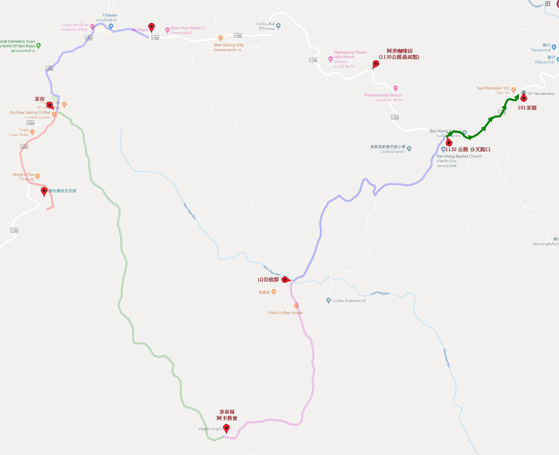 美斯樂攀山越谷遠足路線 第六段101茶園