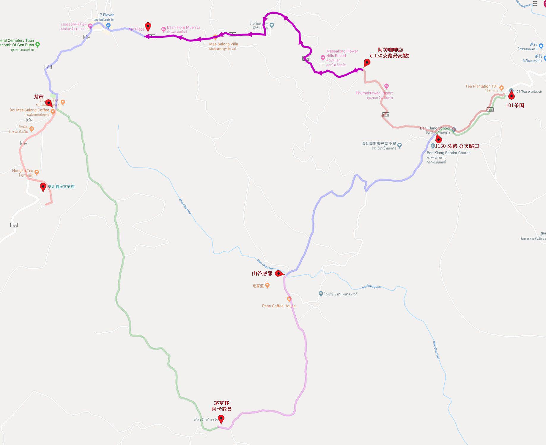 美斯樂攀山越谷遠足路線 第八段