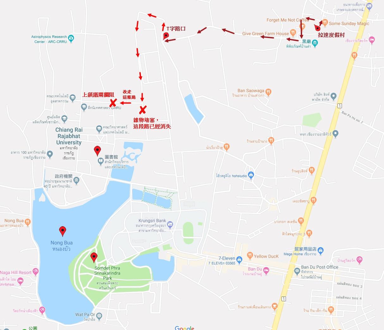 拉達度假屋 步行到 Somdet Phra Park, Nong Bua 湖路線圖 Google Map 很多錯誤