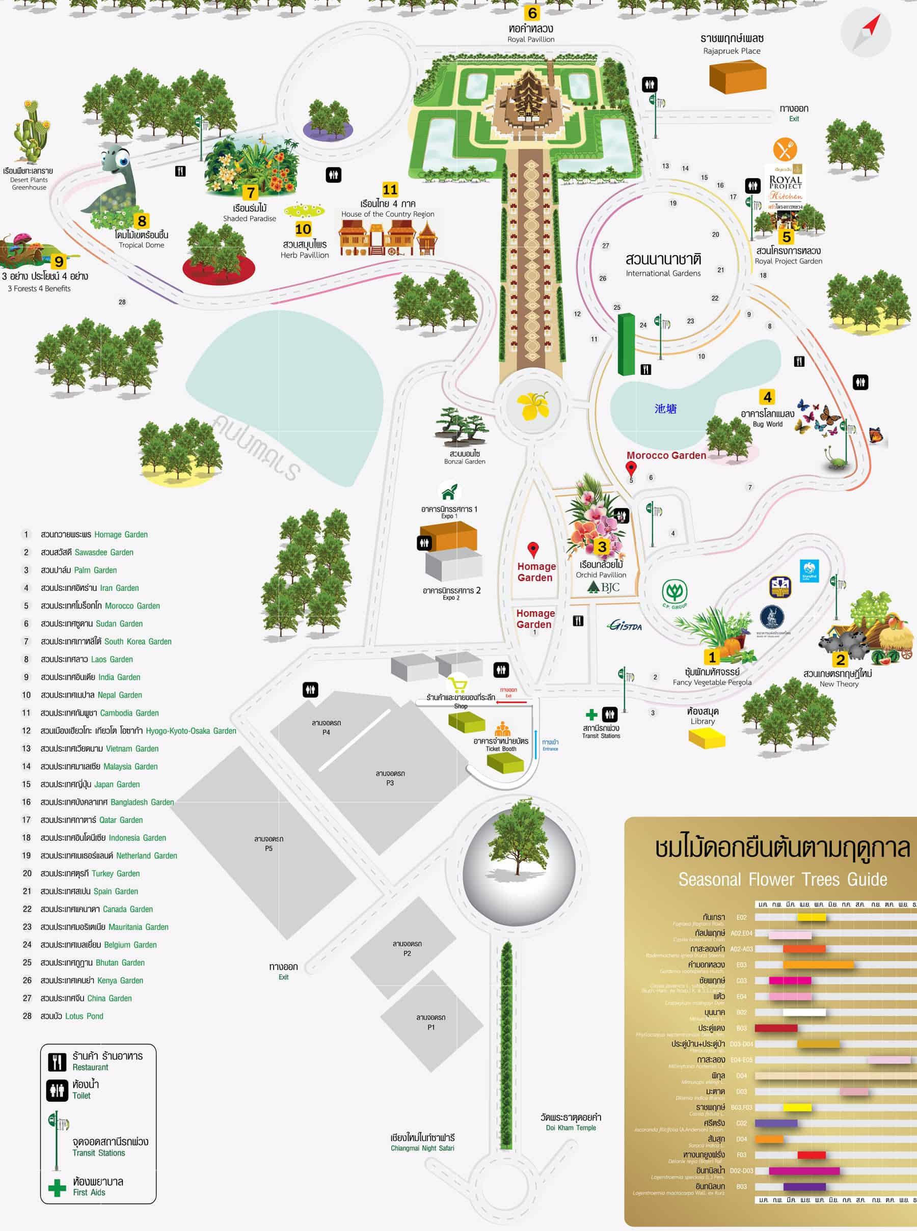清邁拉查帕皇家花園遊園地圖