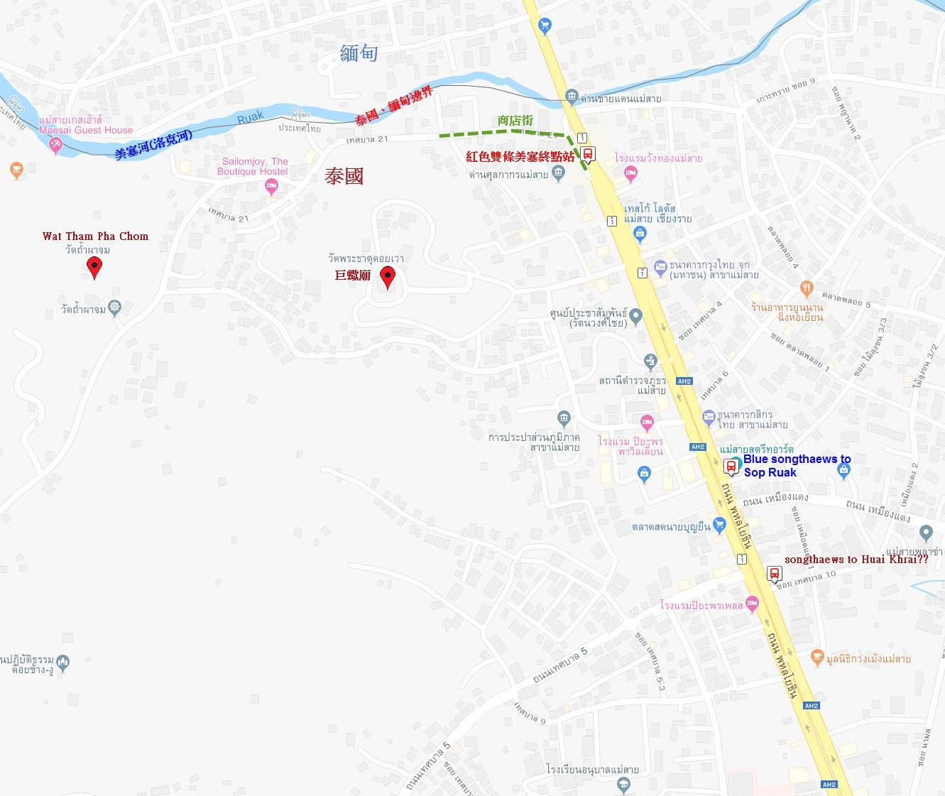 美室往金三角藍色雙條巴士站位置